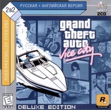 Игру Gta Криминальная Москва
