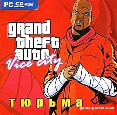 скачать gta sa real cars
