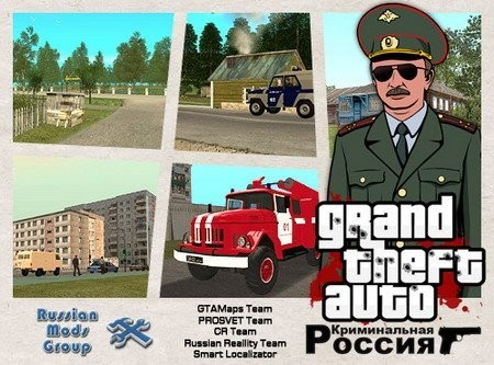 скачать soundtrack gta vice city