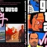 скачать gta liberty city deluxe